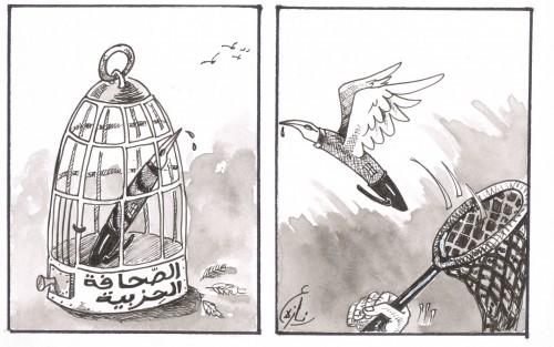 حرية التعبير ن.ع.jpg